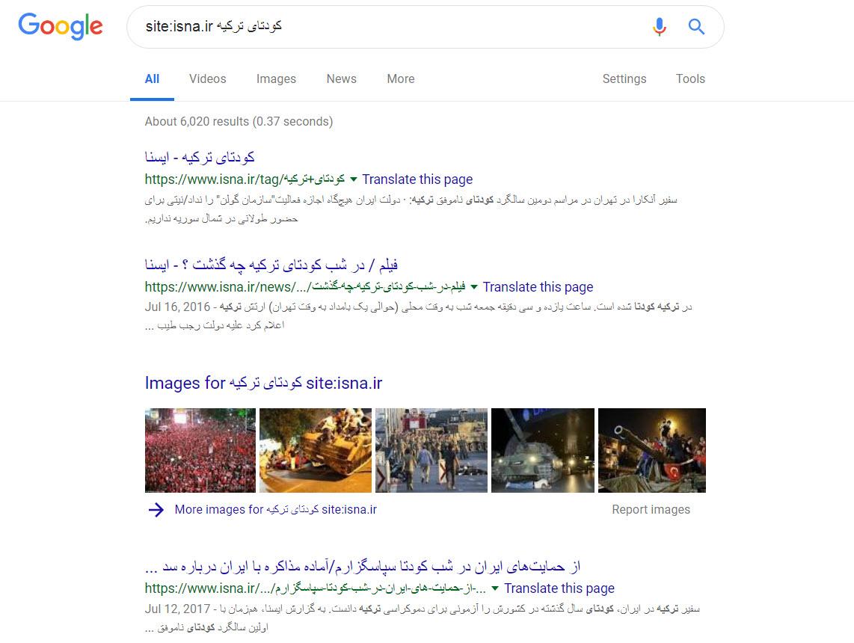جستجو در یک سایت